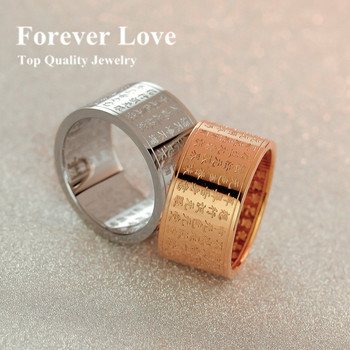 YUN RUO Buddhist Sutra Couple Rings New Design Titanium Steel Rose Gold Color Fashion Jewelry Man Gift